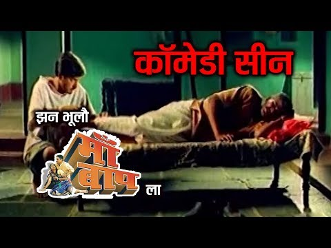 Comedy Scene | Jhan Bhulo Maa Baap La | Movie Clip - CG Film
