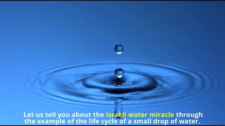Israeli water technologies: Making every drop count