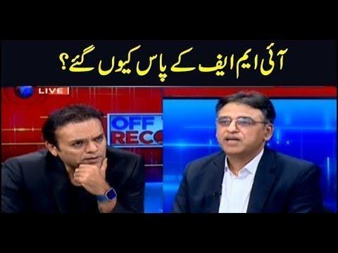 Off The Record | Kashif Abbasi | ARY News | 15 October 2018