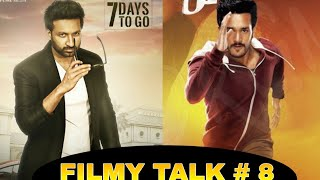 Rowdy Rajkumar 2 Hindi Dubbed | Bhaagamathie Collection | Upcoming Hindi Dubbed Movie|Filmy Talk #8