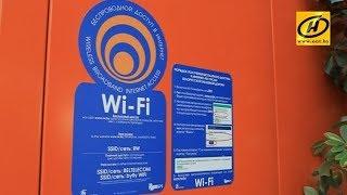 как на ж/д вокзале в Минске работает Wi-Fi?