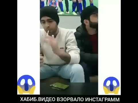Хабиб видео взорвало инстаграм😱