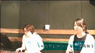 安藤裕子ののうぜんかつらをバンドで歌ってみました! チャンネル登録、...