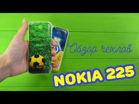 Коды Nokia Все секретные и несекретные коды Нокиа
