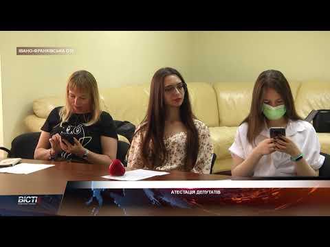 Депутати Івано-Франківської міськради одні з найсумлінніших щодо прийому громадян в Україні