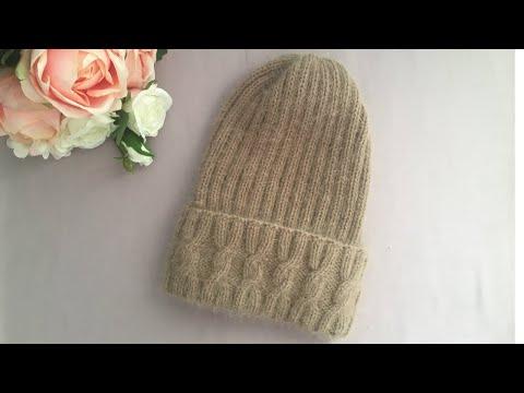 Объемная женская шапка с отворотом спицами женская