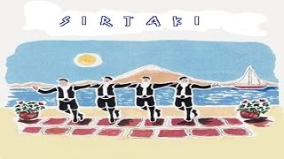 The Best of Sirtaki - Greek music 1960-70