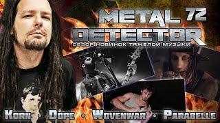 Скачать Metal Detector Обзор новинок тяжелой музыки 72 KoRn Wovenwar Dope