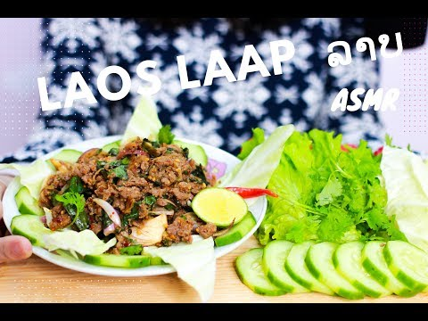 ASMR *BEST LAOTIAN DISHES MUST TRY #1 (LAAP LAOS - ລາບ) – EATING SOUNDS |ASMR zzKim|