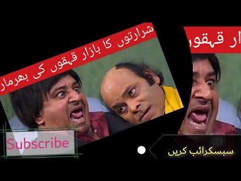 Khabarzar |Best Comedy Of Khabarzar|Film Studio In Khabarzar. 👍👍👍