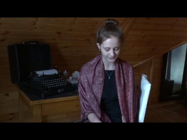 Изображение предпросмотра прочтения – ЕкатеринаЯкубовская читает произведение «Ты» В.В.Маяковского