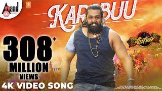 Pogaru | Karabuu | 4K Video Song | Dhruva Sarja | Rashmika Mandanna | Nanda Kishore | Chandan Shetty