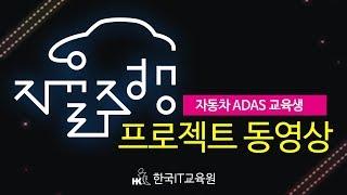 """대구국비지원무료교육센터 한국IT교육원 """"4차산…"""