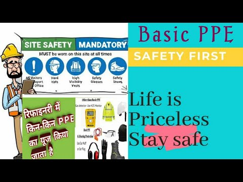 KNPC Personal  Protective Equipment | What Is PPE In Hindi | PPE For Fitter| PPE Ka Full Form | KNPC