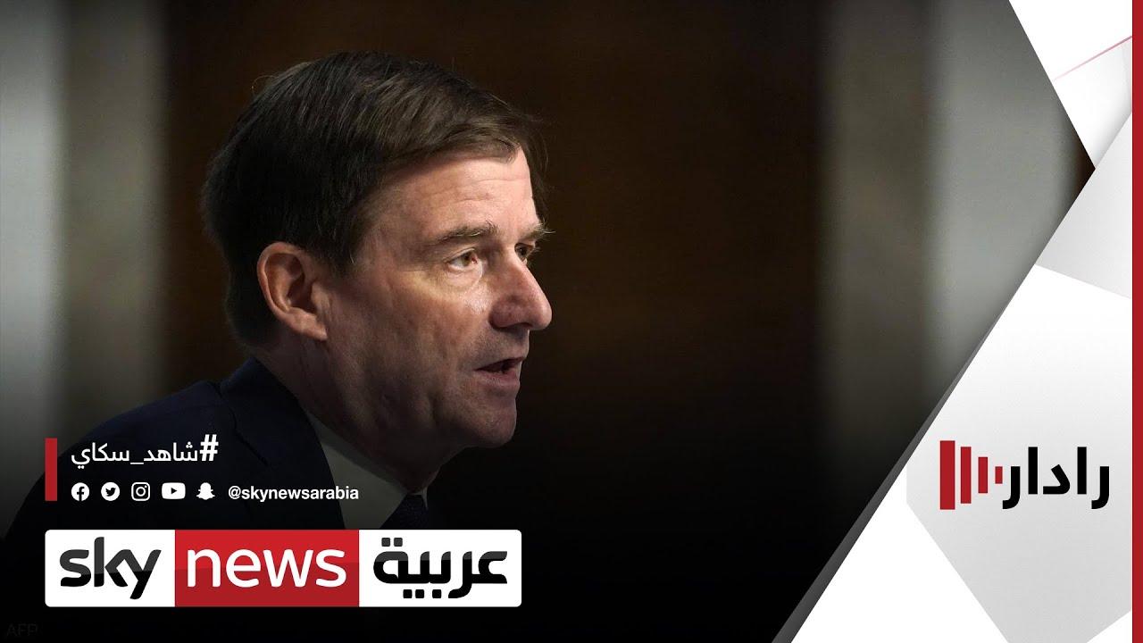 لقاءات لديفيد هيل مع المسؤولين اللبنانيين | #رادار  - نشر قبل 3 ساعة
