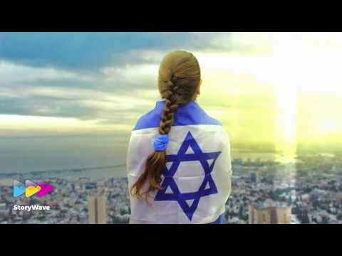 Israeli Children Sing Hatikva So Beautifully!
