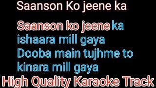 sanson ko jeene ka sahara karaoke with lyrics | sanson ko jeene ka sahara karaoke