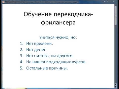 Вакансии для фрилансеров переводчиков работа для фрилансеров украина