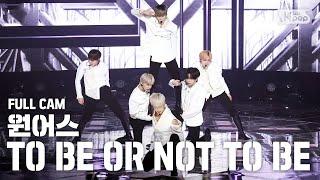 [안방1열 직캠4K] 원어스 'TO BE OR NOT TO BE' 풀캠 (ONEUS Full Cam)│@SBS Inkigayo_2020.09.13.