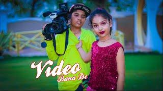 Video Bana De | Sukh - E | Aastha Gill | Jaani | Dance SD King Choreography