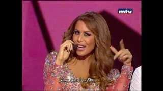 فيفيان مراد - أيام في العمر - Viviane Mrad - ayyam fi l omr