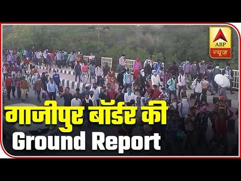 India Lockdown: Ground