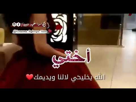 الف مبروك الخطوبه اختي الغاليه Youtube