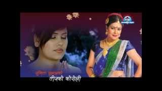 New Teej Song 2013