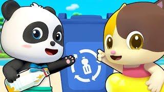 ゴミはゴミ箱に捨てよう | よい生活習慣 | 赤ちゃんが喜ぶ歌 | 子供の歌 | 童謡 | アニメ | 動画 | ベビーバス| BabyBus