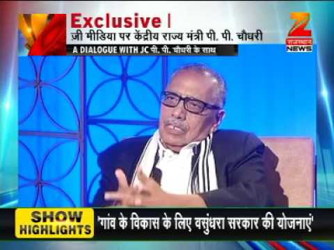 A Dialogue With JC : P. P. Choudhary, Union Minister of State...