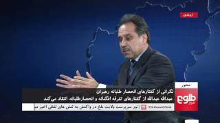 MEHWAR: Chief Executive calls For Action/
