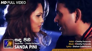 Sanda Pini - Chinthy fernando | Official Music Video | MEntertainments Thumbnail