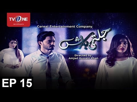 Jalti Barish - Episode 15 - TV One Drama - 6th August 2017