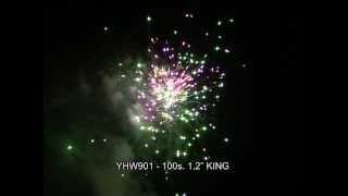 Fajerwerki YHW901 KING 100s 1.2