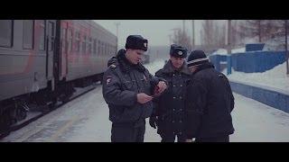 Авторский фильм о полиции на транспорте РС(Я)