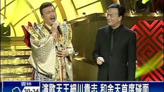 【民視即時新聞】睽違9年再度來台的,日本演歌天王細川貴志,今天受邀上...
