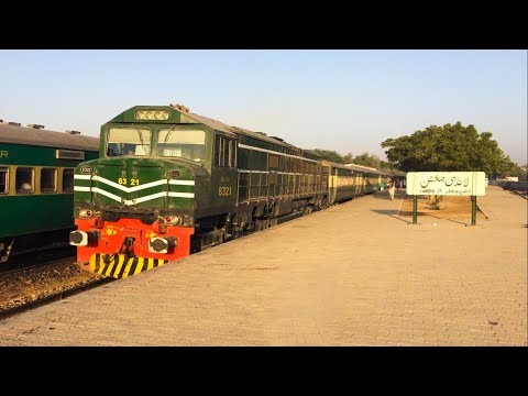 Awam Express | Crows Caw Caw & A Bonus Down Train | At Landhi Junction - Karachi