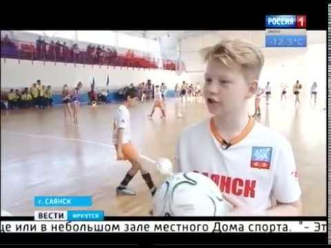Новый ФОК открылся в Саянске