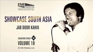 Jab Door Kahin | Alamgir | Showcase South Asia - Vol.10