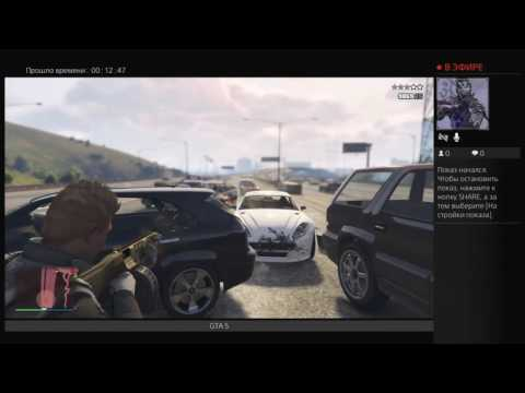 GTA 5 from Germany Live
