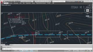GeoniCS PLProfile Видео уроки. Проектирование на примере.