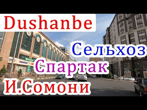 Душанбе, Сельхоз - Спартак - И.Сомони