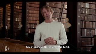 Трансформеры: Последний рыцарь - Фичер IMAX: Что осталось за кадром