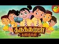 Thirukkural Kathaigal | Full Collection in Tamil (HD) | Tamil Stories for Kids