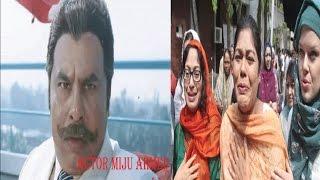 চলচ্চিত্রের শুটিংয়ে যাওয়ার পথে মারা গেলেন অভিনেতা মিজু আহমেদ ।। actor miju ahmed death.