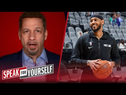 Chris Broussard on Lakers offseason moves after acquiring Carmelo Anthony   NBA   SPEAK FOR YOURSELF