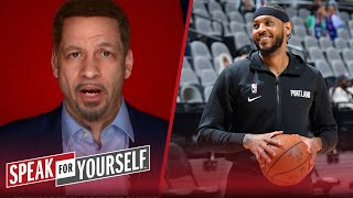Chris Broussard on Lakers offseason moves after acquiring Carmelo Anthony | NBA | SPEAK FOR YOURSELF