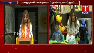 US First Lady Melania Trump visits Sarvodaya Vidyalaya | Delhi |Tnews Telugu