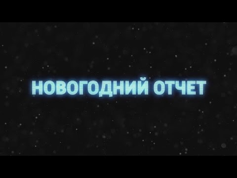Новости Ульяновска. Смотреть онлайн - Информационно
