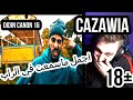 (Reaction Syr) Didin Canon 16  Cazawia +18 °(Officiel Music Vidéo) petruccio